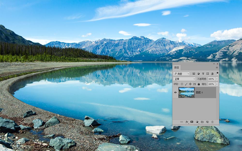 PS滤镜实战教程,教你如何用PS转相片为水彩画效果