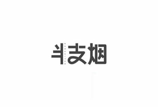 QQ截图20170731142729.jpg