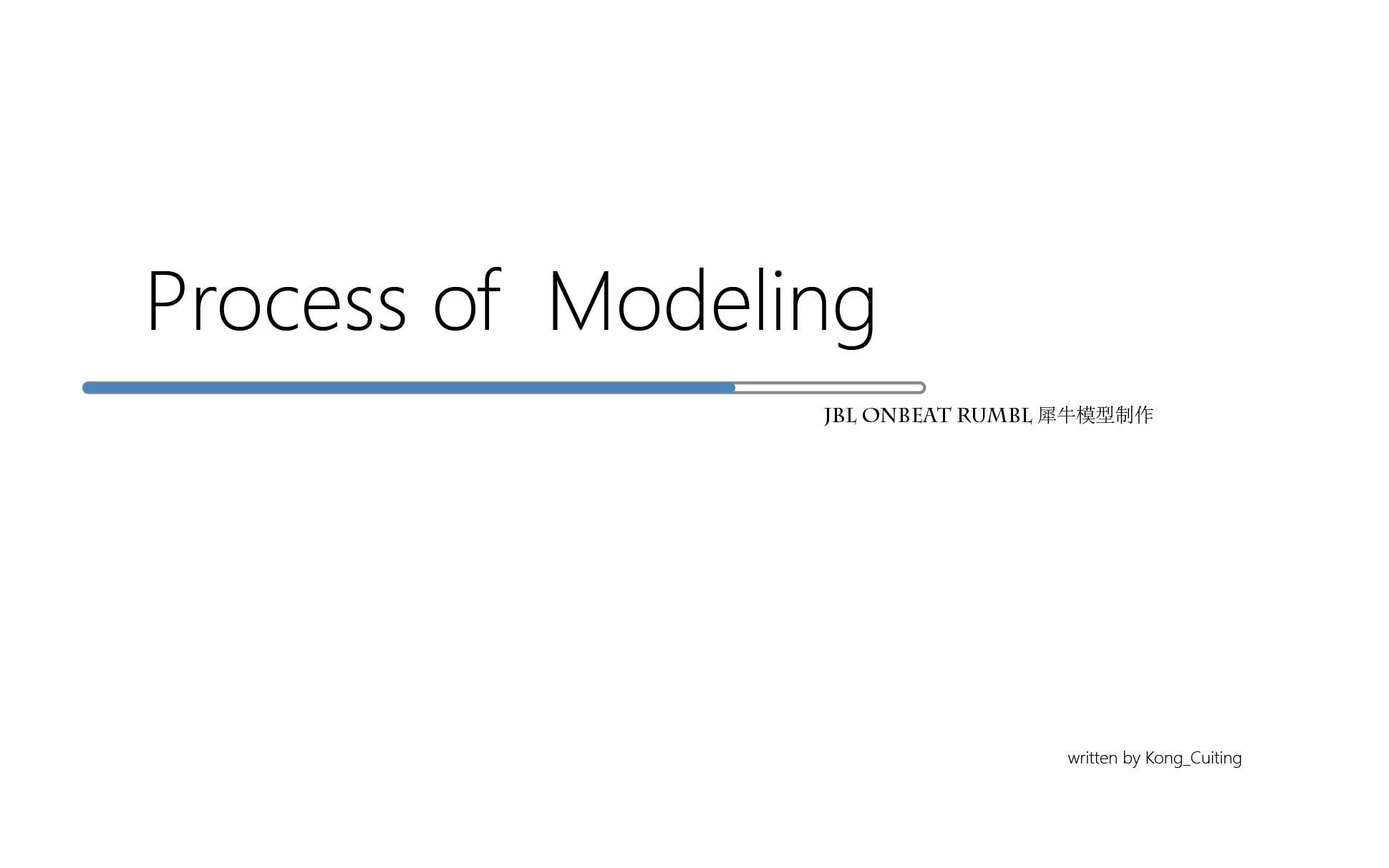 JBL音箱建模基础教程,教你如何用犀牛建模图文教程