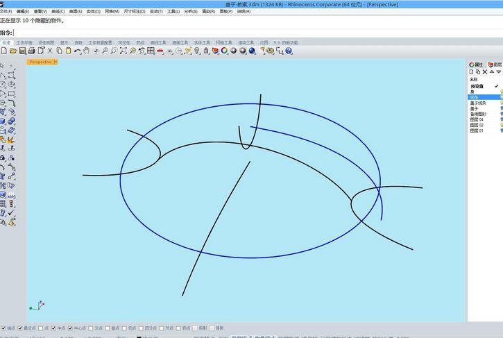 犀牛锅盖家用电器建模实例教程