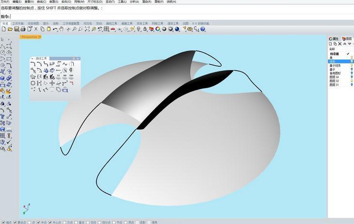 rhino建模教程图文教程