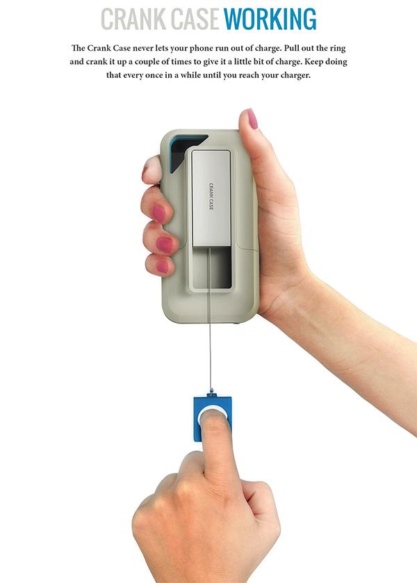 应急手机充电器