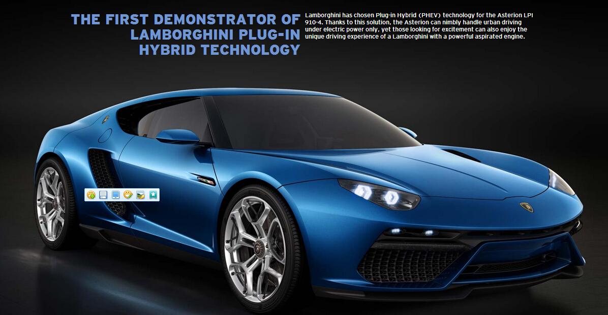 兰博基尼概念车设计