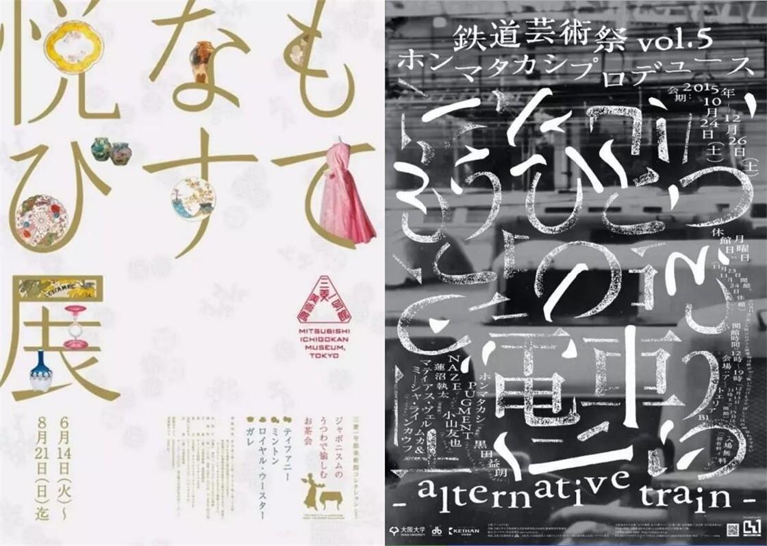 创意海报设计第四组:文字在设计中的创意应用    创意海报设计的方法