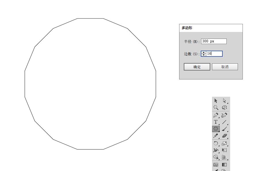 Illustrator实战图文教程,如何用AI制作万花筒艺术效果