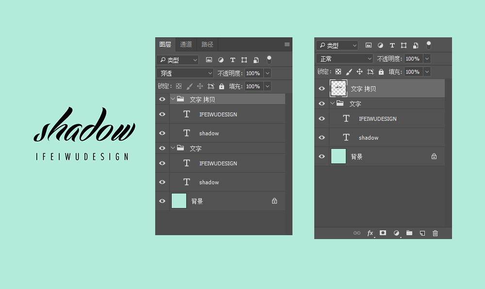 PS画笔工具实例图文教程,教你如何用PS画笔制作文字长阴影