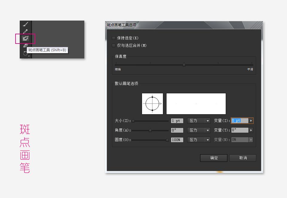 Illustrator图文实战教程,教你如何用AI制作3D多边形纸艺效果雪糕