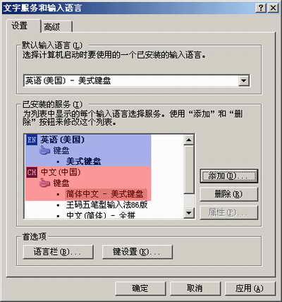 CDR操作使用技巧教程,CorelDRAW复合字体的解决办法