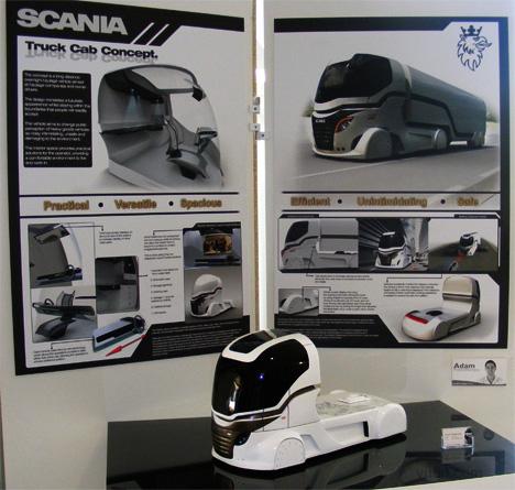 三款概念货车创意设计,新奇时尚的运输工具