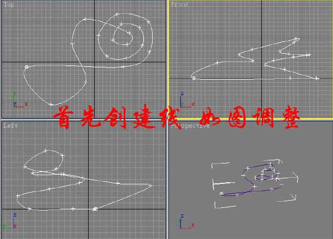 3dsmax动画教程,飞机爆炸动画实例教程