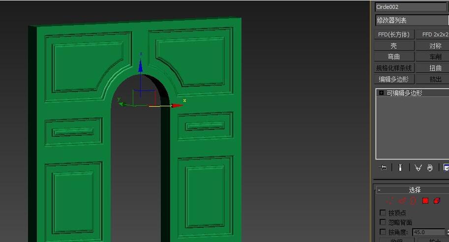 3DMAX初级建模教程,两种欧式拱门建模思路及方法