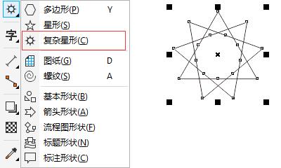 CDR形状工具使用教程,如何绘制多边形和星形造型