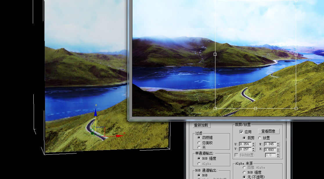 3dmax怎么调整3d贴图