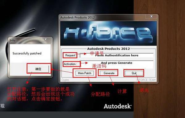 3ds max 2012中文版64位下载及安装图文教程详解