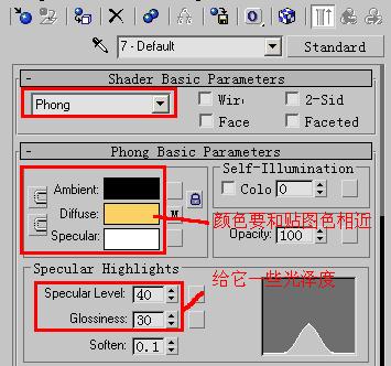 Bitmap位图贴图1.jpg