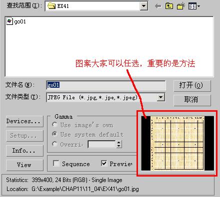 Bitmap位图贴图4.jpg