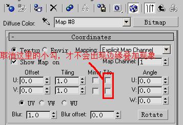 Bitmap位图贴图5.jpg