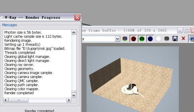 Vray For Rhino渲染.jpg