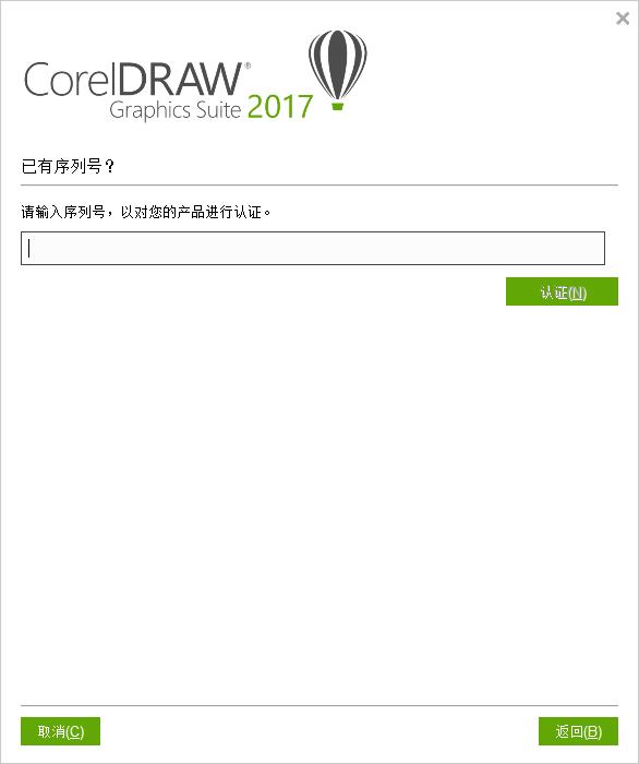 CorelDRAW包