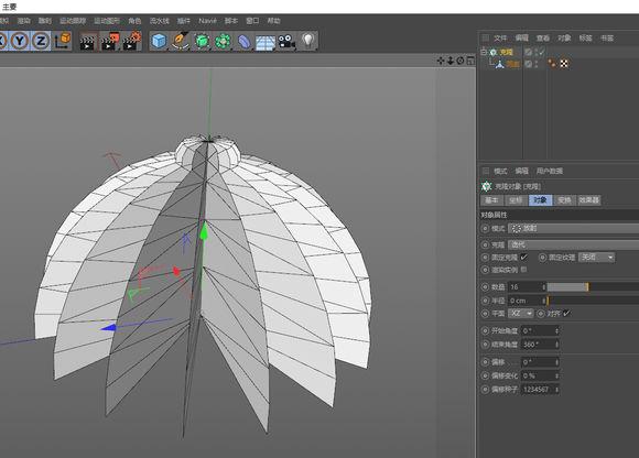 cinema 4d建模图文教程,c4d折纸蜂窝灯笼的建模方法
