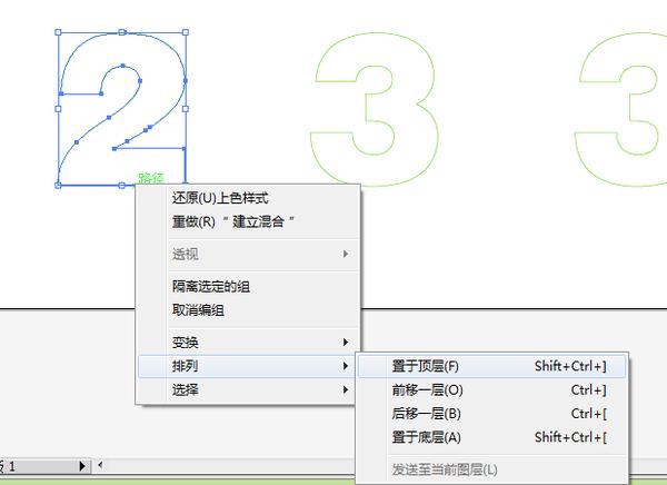 AI字体设计教程,教你变形工具绘制符号艺术字excel中如何打造流程曲线图片