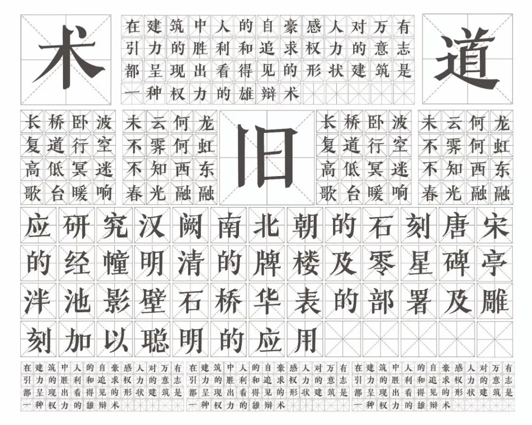 创意国际设计获奖作品选登节日设计欣赏字体大赛一个作文图片