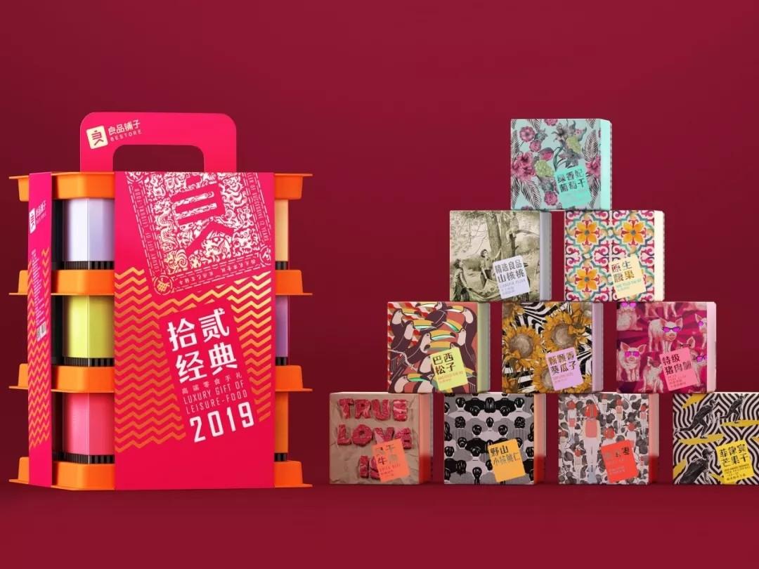 包装创意欣赏,2019年德国if设计奖—食品饮料64件获奖